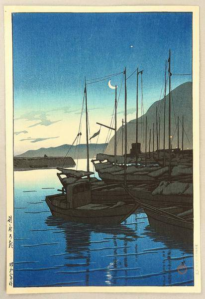 Kawase_Hasui-Souvenirs_of_My_Travels_3rd_series-Beppu_in_the_Morning_Oita-00031386-081002-F06 (FILEminimizer)