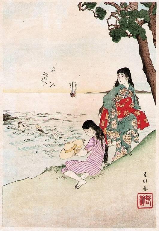 Shuntei Miyagawa1 (FILEminimizer)